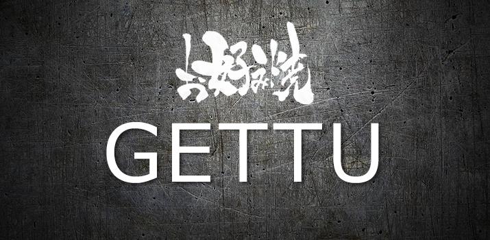 阪急茨木 お好み焼き・鉄板焼き専門店のGETTU