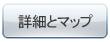 堺筋本町 おでんと居酒屋 柚子や 地図と営業詳細