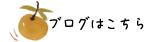 堺筋本町 おでんと居酒屋 柚子やのブログへ